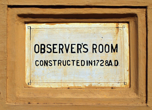observers_room_signx525
